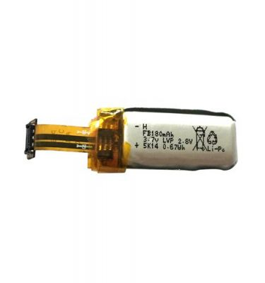 Battery Set H111C-05