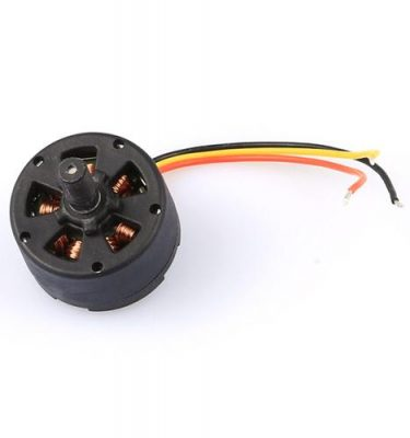Brushless Motor A H501C-08