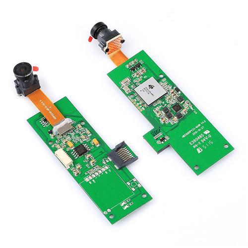 1080P Camera Module H501C-11
