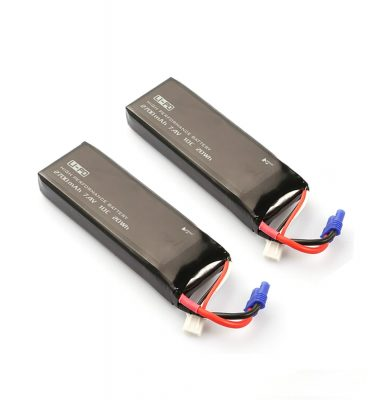 Battery H501S-14
