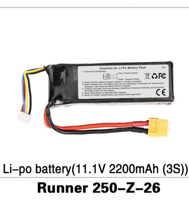 Li-Po Battery (11.1V 2200mAh(3S)) Runner 250-Z-26