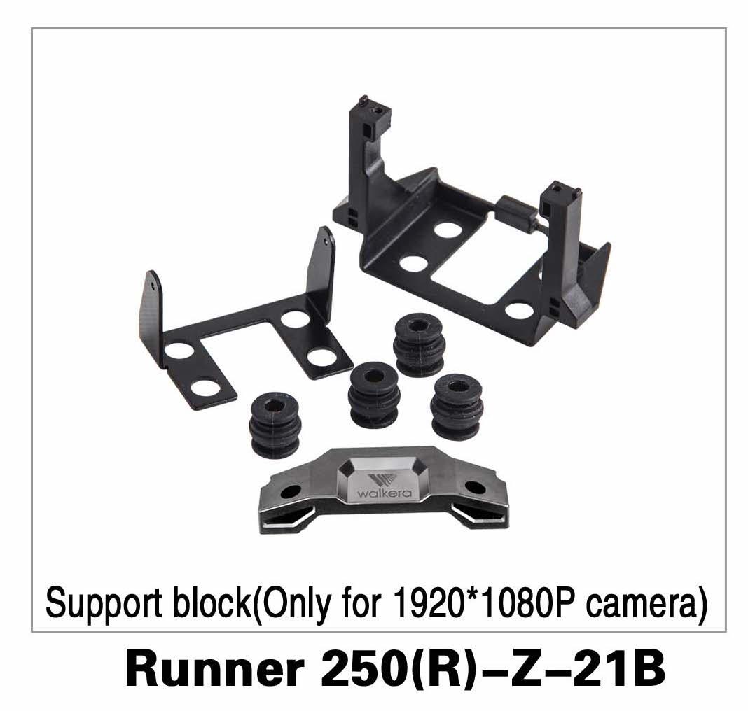 Support Block for 1920*1080P Camera Runner 250(R)-Z-21B